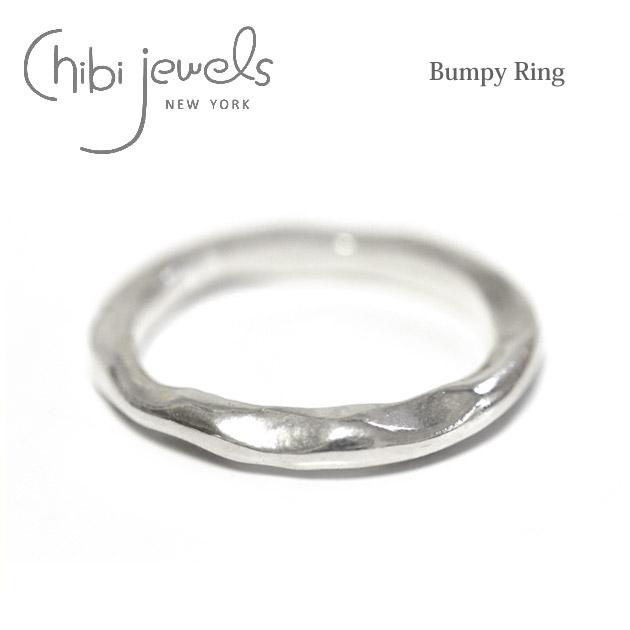 【待望の最新作】≪chibi jewels≫ チビジュエルズハンマード 波 シルバー リング 指輪 Bumpy Ring (Silver)【レディース】