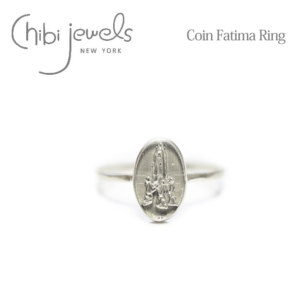 【待望の最新作】≪chibi jewels≫ チビジュエルズメダイ コイン ファティマの聖母 レリーフ 楕円形 オーバル リング 指輪 Coin Fatima Ring (Silver)【レディース】