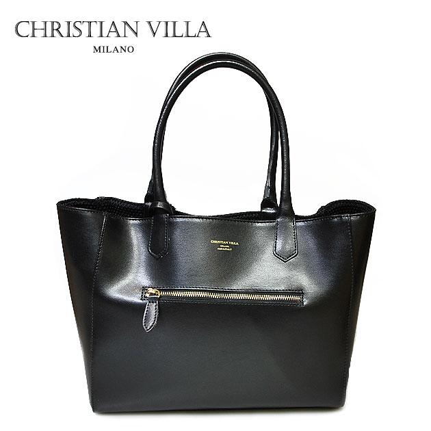 ≪CHRISTIAN VILLA≫ クリスチャン・ヴィラ (POPCORN ポップコーン)本革レザー ブラック ポーチ付き トートバッグ オフィス ビジネスバッグ Learther Bag (Black)【レディース】