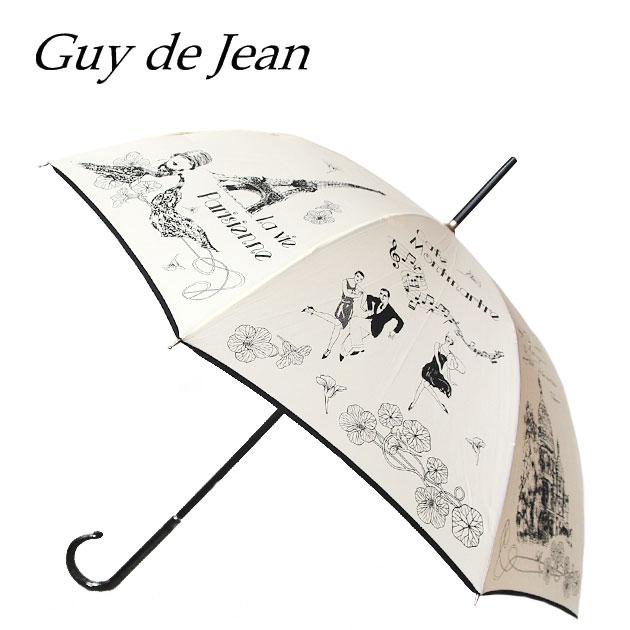 【再入荷】【傘&レイングッズ 10%OFF】≪Guy de Jean≫ ギィ・ド・ジャンパリジェンヌ パリの風景 長傘 Switching Umbrella (Ivory)【レディース】【ラッピング不可】