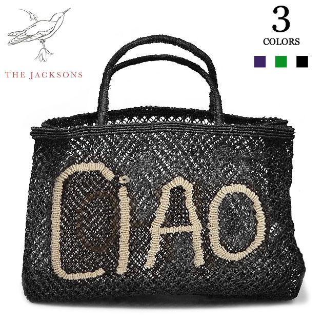 [The Jacksons] Jackson's total two-color jute material Ciao Ciao basket bag Message Jute Bag