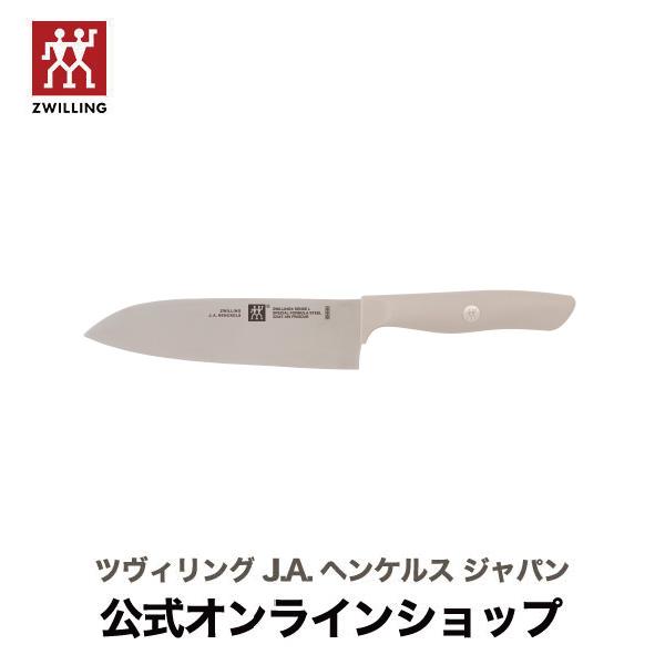 【公式】 ZWILLING ツヴィリング センスL 三徳包丁18cm グレー (ZWILLING J.A. HENCKELS ツヴィリング J.A. ヘンケルス)