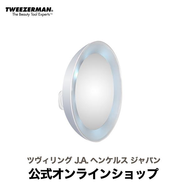 【公式】 TWEEZERMAN マグニファイングミラー LEDライト付き (TWEEZERMAN ツイーザーマン)