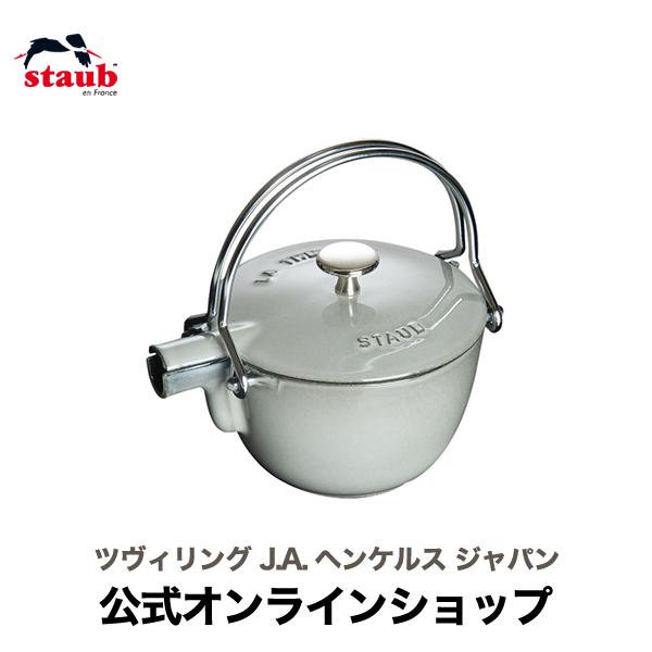 【公式】 STAUB ラウンドティーポット グレー (STAUB ストウブ)