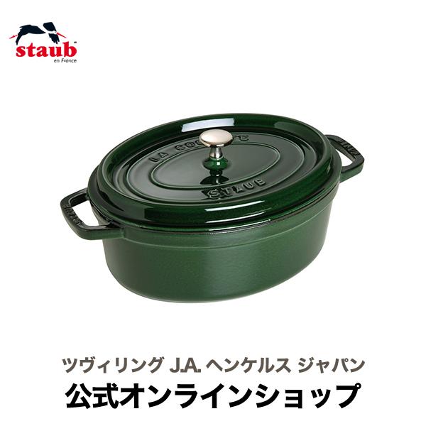 【公式】 STAUB ピコ・ココット オーバル 33cm バジルグリーン 【生涯保証】 (STAUB ストウブ)