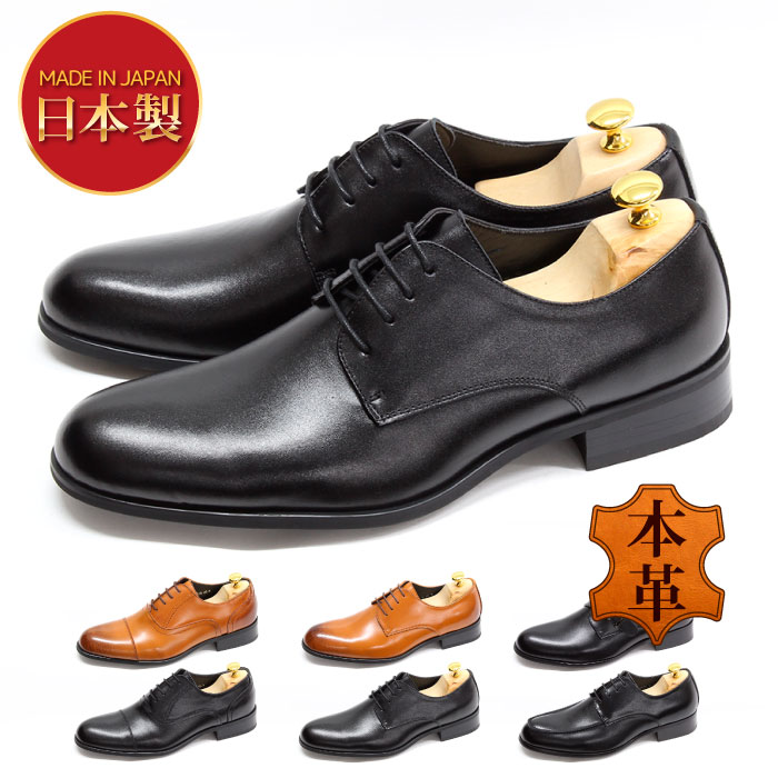 ラウンドトゥ 人気ブレゼント シンプルなデザイン 日本製 本革 ビジネスシューズ モンクストラップ ロングノーズすぎない ストレートチップ Uチップ プレーントゥ 新入荷 流行