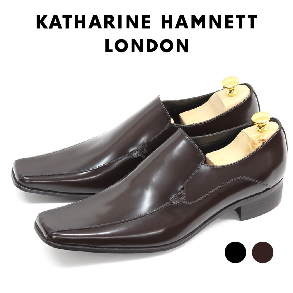 キャサリン ハムネット 靴 ビジネスシューズ 3946 黒 ダークブラウン KATHARINE HAMNETT LONDON 本革 紳士靴 バンプ スリッポン【送料無料】