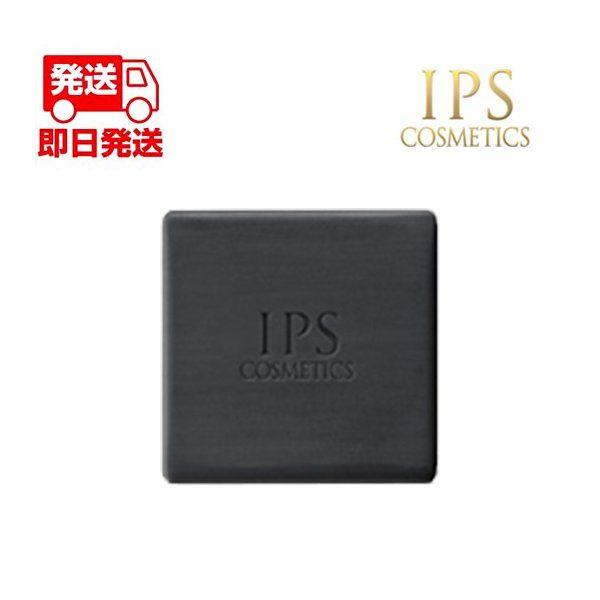 即日発送 日本産 送料無料 IPSコスメティックス コンディショニングバー 120g P.P.3 NEW 洗顔石鹸
