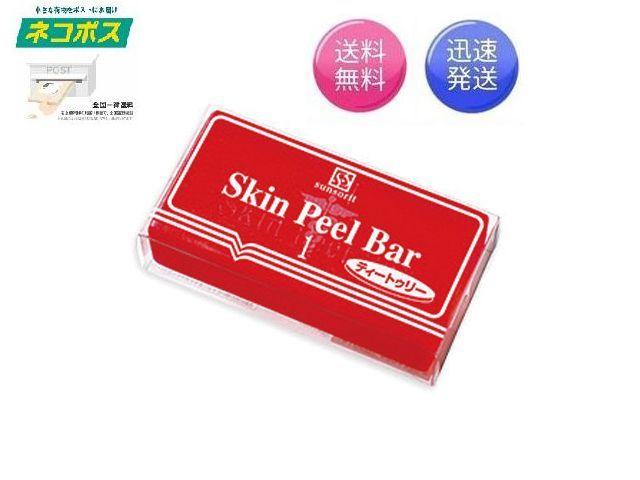 最短明日着 送料無料 即日発送 サンソリット スキンピールバー ティートゥリー 特別セール品 赤 Skin 大規模セール Bar 135g Peel