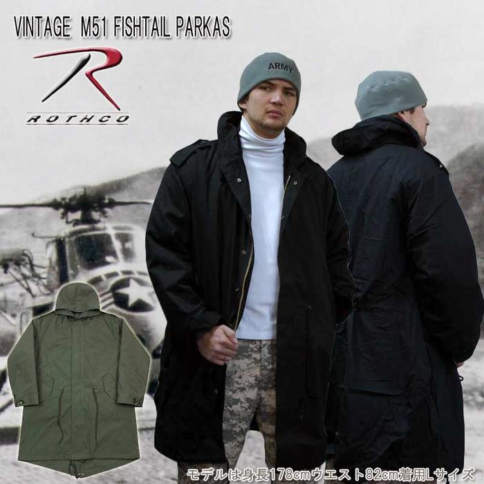 Men s coat mods coat m51 military coat Qingdao フィールドパーカ rothco black    olivedrab ROTHCO M51 FISHTAIL PARKAS e2b09135080